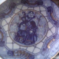 Antigüedades: PLATO CONMEMORATIVO PORCELANA SANTA CLARA, 1999 SANTIAGO DE COMPOSTELA, DECORADO EN ORO. Lote 107510987