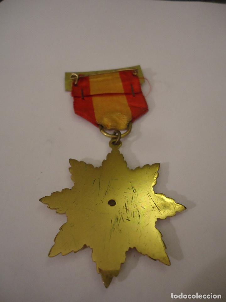 Antigüedades: Medalla al merito en los estudios. Materia, religión. - Foto 2 - 107524399