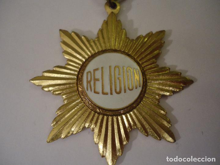 Antigüedades: Medalla al merito en los estudios. Materia, religión. - Foto 3 - 107524399
