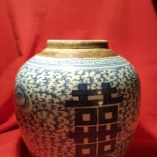 Antigüedades: JARRÓN TIBOR CHINO, DINASTÍA QING FINALES XIX PRINCIPIOS XX (MUY BUEN ESTADO). Lote 111454654