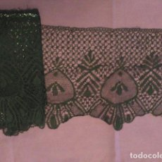 Antigüedades: ANTIGUA PIEZA DE ENCAJE . Lote 107585683