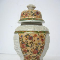 Antigüedades: JARRON TIBOR PORCELANA CHINA. Lote 107609519