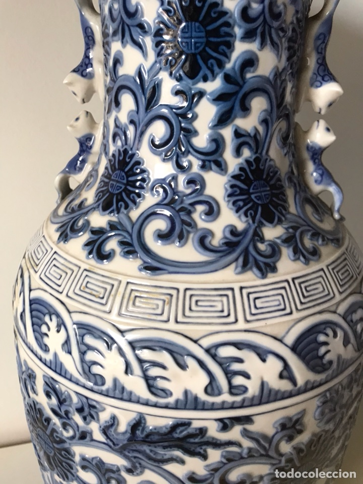 Antigüedades: Jarrón Porcelana- Lladró- Jarrón Pekín- 48 cm (Dispongo de la pareja) - Foto 5 - 107671610