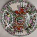 Antigüedades: MAGNÍFICO Y ANTIGUO PLATO CHINO. CHINA 20,5 CM DIAMETRO.. Lote 107676731