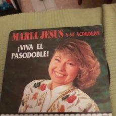 Discos de vinilo: MARIA JESUS Y SU ACORDEON. Lote 107846988
