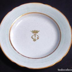 Antigüedades: PLATO DE PORCELANA PICKMAN & CO. Lote 107854663