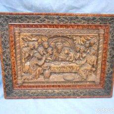 Antigüedades: LA ULTIMA CENA DE JESUS. Lote 107985139