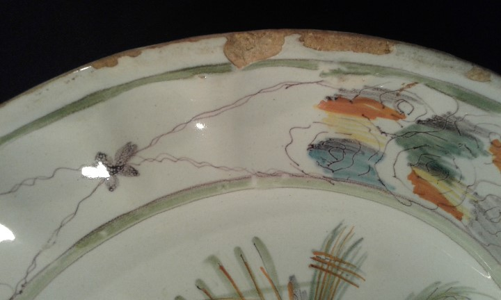 Antigüedades: PLATO CERÁMICA. RIBESALBES. VALENCIA. SIGLO XIX. - Foto 6 - 107993003