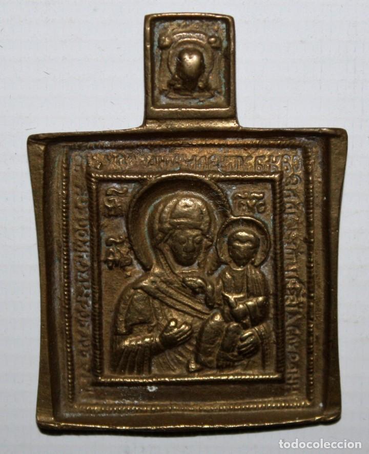 MEDALLON ORTODOXO O MEDALLA ORTODOXA EN BRONCE DE ALTA EPOCA. 7 CM. DE ALTURA X 5 CM. DE ANCHO (Antigüedades - Religiosas - Medallas Antiguas)