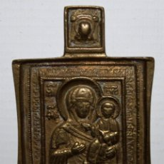 Antigüedades: MEDALLON ORTODOXO O MEDALLA ORTODOXA EN BRONCE DE ALTA EPOCA. 7 CM. DE ALTURA X 5 CM. DE ANCHO. Lote 108369731