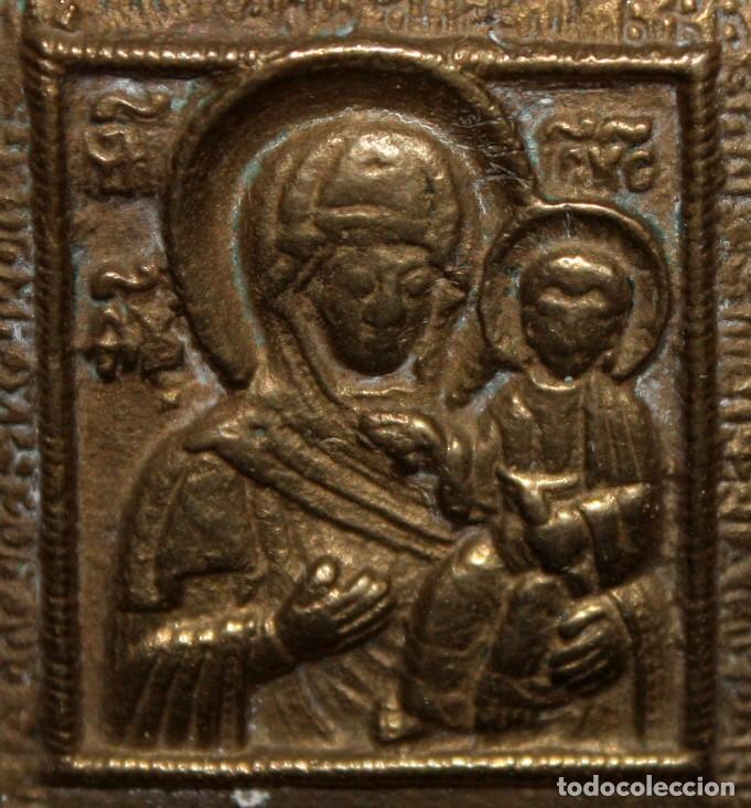 Antigüedades: MEDALLON ORTODOXO O MEDALLA ORTODOXA EN BRONCE DE ALTA EPOCA. 7 CM. DE ALTURA X 5 CM. DE ANCHO - Foto 2 - 108369731