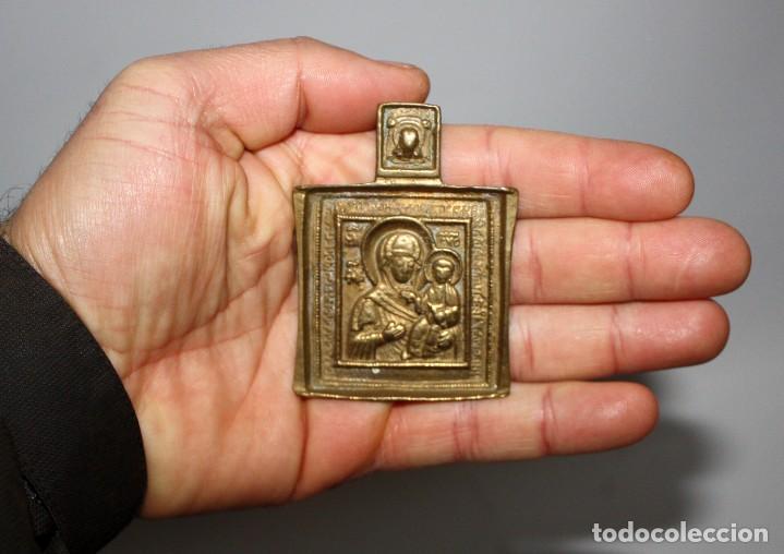 Antigüedades: MEDALLON ORTODOXO O MEDALLA ORTODOXA EN BRONCE DE ALTA EPOCA. 7 CM. DE ALTURA X 5 CM. DE ANCHO - Foto 3 - 108369731
