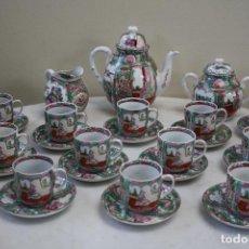 Antigüedades: JUEGO DE CAFÉ O TÉ DE PORCELANA CHINA. 12 SERVICIOS. SELLO EN BASE.. Lote 108671303