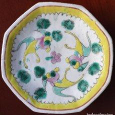 Antigüedades: ANTIGUO .CERAMICA CHINA.. Lote 108778515