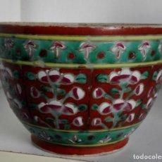 Antigüedades: ANTIGUO .CERAMICA. CHINA.. Lote 108779059