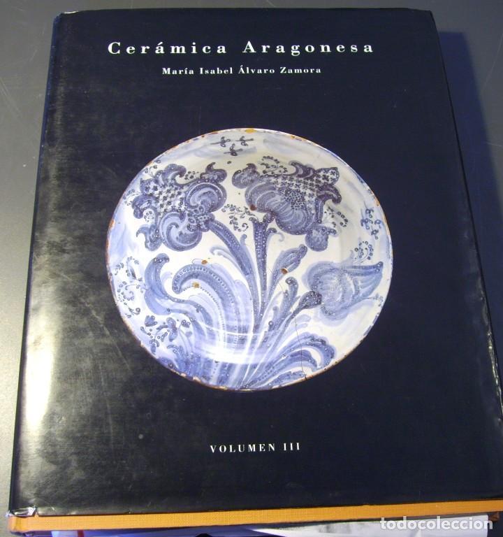 Antigüedades: PLATO CERÁMICA ARAGONESA DE MUEL XVIII - Foto 10 - 109332747