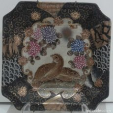 Antigüedades: PLATO DE PORCELANA CHINA. Lote 109378091