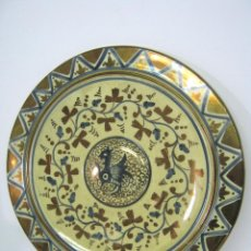 Antigüedades: 33 CM GRAN PLATO MANISES REFLEJOS. Lote 109387335