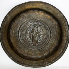 Antigüedades: PLATO LIMOSNERO EN LATON DEL SIGLO XVI. NUREMBERG. ALEMANIA.. Lote 109413599