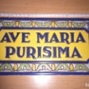 Antigüedades: ANTUGUO AZULEJO MENSAQUE. AVE MARIA PURÍSIMA. CAP I POTA . Lote 109435139