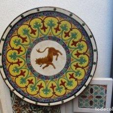 Antigüedades: PLATO CUERDA SECA SIGLO XIX. Lote 109502563