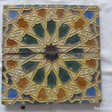 Antigüedades: PAREJA DE AZULEJOS SIGLO XIX (TRIANA). Lote 109502867