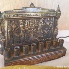 Antigüedades: CANDELABRO JUDÍO. HANUKIA DE VELAS. EN COBRE. AÑOS 40. JEWISH CHANDELIER. Lote 109614299
