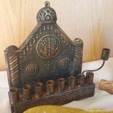 Antigüedades: CANDELABRO JUDÍO. HANUKIA DE VELAS. EN COBRE. AÑOS 40. JEWISH CHANDELIER. Lote 109617059