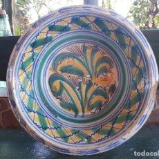 Antigüedades: ANTIGUO LEBRILLO DE TRIANA. Lote 195255898