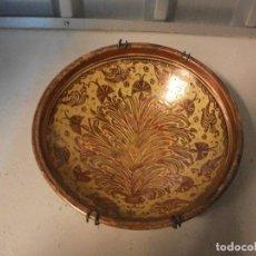 Antigüedades: CERAMICA ANTIGUA FUENTE REFLEJOS MANISES S XVIII - XIX. Lote 110134099
