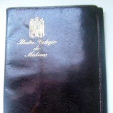 Antigüedades: CARTERA BILLETERA DE PIEL - ILUSTRE COLEGIO DE MEDICOS DE CORDOBA. Lote 110320747