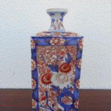 Antigüedades: BOTELLA JAPON IMARI SIGLO XIX XX FIRMADO.. Lote 110350031