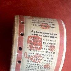 Antigüedades: PEBETERO CHINO QUEMAR INCIENSO. FORMA DE HUESO DE TABA. ENVIO CERTIFICADO INCLUIDO EN EL PRECIO.. Lote 110358643