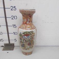 Antigüedades: JARRÓN. Lote 110608599