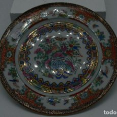 Antigüedades: PLATO DE PORCELANA CHINA - CON MARCA - SIGLO XX. Lote 110676723