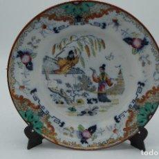 Antigüedades - Plato de porcelana estilo oriental - Holanda - Siglo XX - 110727831