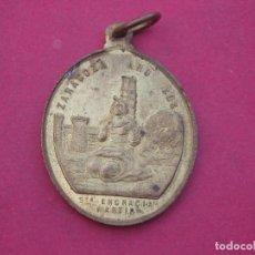 Antigüedades: MEDALLA SIGLO XIX SANTA ENGRACIA Y SAN LAMBERTO. ZARAGOZA.. Lote 110781719