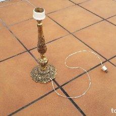 Antigüedades: BASE LAMPARA BRONCE AÑOS 70. Lote 110783979