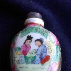 Antigüedades: TABATIERA CHINA PORCELANA. Lote 110894495