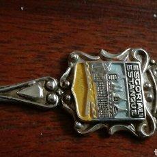 Antigüedades: CUCHARITA DE PLATA. Lote 77628259
