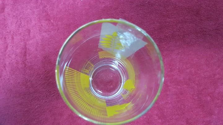 Antigüedades: VASOS (4 UNID.) EN CRISTAL FABRICA CARTAGENA 5000 - 280 - Foto 4 - 91049700