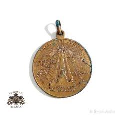 Antigüedades: MEDALLA RELIGIOSA AÑO SANTO 1933 – COMITATO CENTRALE ANTIBLASFEMO – TU SEI IL. Lote 111118611