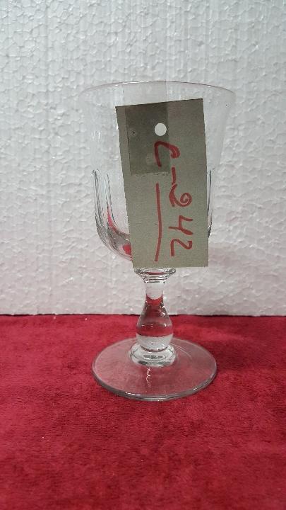 COPA ANTIGUA EN CRISTAL CARTAGENA 5000 - 242 (Antigüedades - Cristal y Vidrio - Santa Lucía de Cartagena)