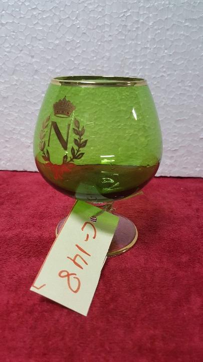 COPA ANTIGUA DE COÑAC 5000 - 148 (Antigüedades - Cristal y Vidrio - Otros)