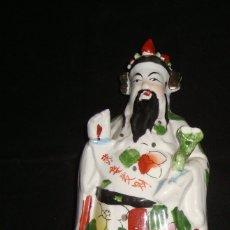 Antigüedades: DIOS CHINO LUK XING DIOS DE LA RIQUEZA, DE PORCELANA DE MACAO 20CM. Lote 111275538