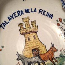 Antigüedades: TALAVERA DE LA REINA,PIEZA DE COLECCION. Lote 111547875