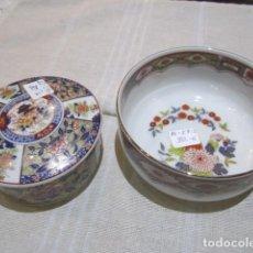 Antigüedades: CAJITA CON CUENCO DE PORCELANA JAPONESA MIZUKO.. Lote 111678171