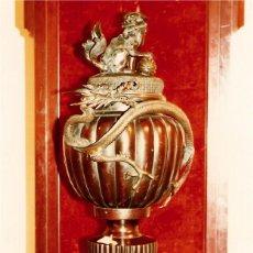 Antigüedades: PEBETERO CHINO DE BRONCE. Lote 111776419