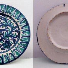 Antigüedades: PLATO DE CERÁMICA DE FAJALAUZA GRANADA SELLO CERÁMICA ARABE S. ISIDRO. Lote 111884439