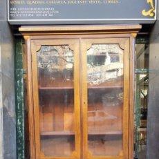 Antigüedades: VITRINA. MARQUETERÍA DE MADERA. ESPAÑA. SIGLO XIX.. Lote 111951607